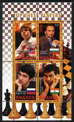 Rwanda 2010 Top Chess Players #1 perf sheetlet containing 4 values fine cto used