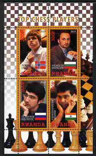 Rwanda 2010 Top Chess Players #1 perf sheetlet containing 4 values unmounted mint