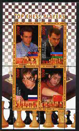 Rwanda 2010 Top Chess Players #2 perf sheetlet containing 4 values fine cto used