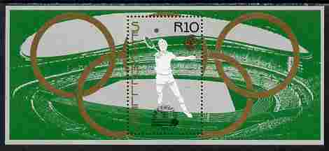 Seychelles 1988 Seoul Olympic Games perf m/sheet unmounted mint, SG MS 700