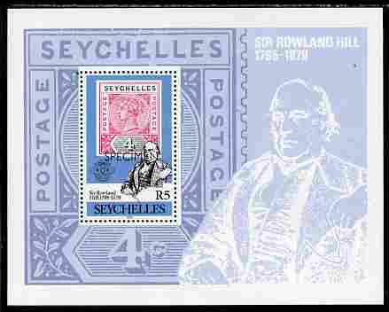 Seychelles 1979 Rowland Hill perf m/sheet overprinted SPECIMEN unmounted mint, SG MS 453s