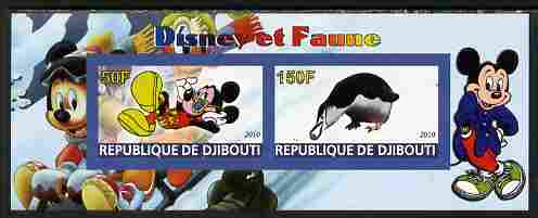 Djibouti 2010 Disney & Fauna #2 imperf sheetlet containing 2 values unmounted mint