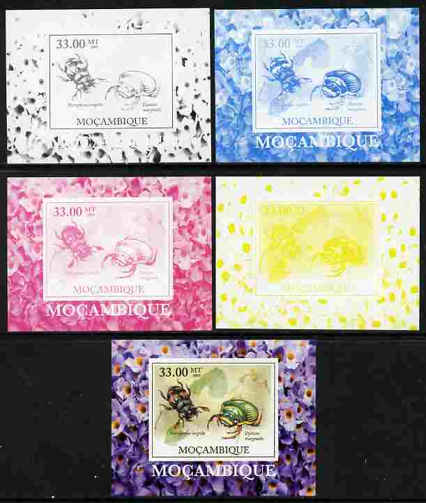 Mozambique 2009 William Kirby Butterflies & Insects #5 individual deluxe sheetlet - the set of 5 imperf progressive proofs comprising the 4 individual colours plus all 4-colour composite, unmounted mint