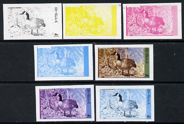 Staffa 1974 Water Birds #01 Canada Goose 5p set of 7 imperf progressive colour proofs comprising the 4 individual colours plus 2, 3 and all 4-colour composites unmounted mint