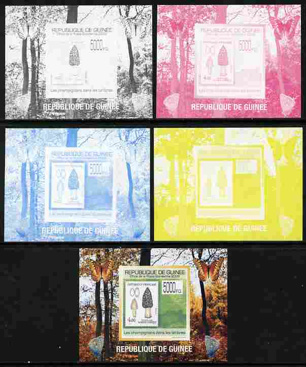 Guinea - Conakry 2009 Fungi on Stamps #2 individual deluxe sheetlet - the set of 5 imperf progressive proofs comprising the 4 individual colours plus all 4-colour composite, unmounted mint
