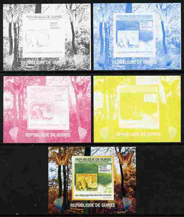 Guinea - Conakry 2009 Fungi on Stamps #4 individual deluxe sheetlet - the set of 5 imperf progressive proofs comprising the 4 individual colours plus all 4-colour composite, unmounted mint