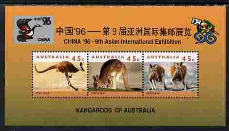 Australia 1996 China '96 Stamp Exhibition m/sheet containing 3 x Kangaroo stamps unmounted mint, SG MS 1626