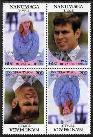 Tuvalu - Nanumaga 1986 Royal Wedding (Andrew & Fergie) 60c with 'Congratulations' opt in silver in unissued perf tete-beche block of 4 (2 se-tenant pairs) unmounted mint from Printer's uncut proof sheet