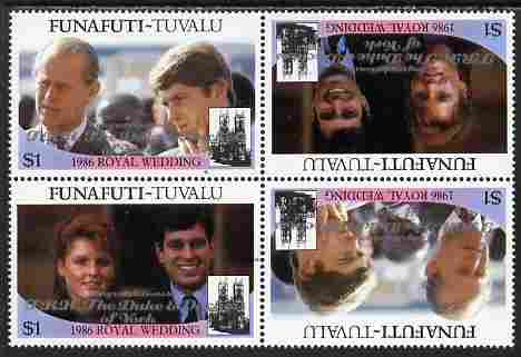 Tuvalu - Funafuti 1986 Royal Wedding (Andrew & Fergie) $1 with 'Congratulations' opt in silver in unissued perf tete-beche block of 4 (2 se-tenant pairs) unmounted mint from Printer's uncut proof sheet