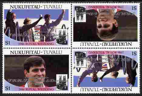 Tuvalu - Nukufetau 1986 Royal Wedding (Andrew & Fergie) $1 with 'Congratulations' opt in silver in unissued perf tete-beche block of 4 (2 se-tenant pairs) unmounted mint from Printer's uncut proof sheet