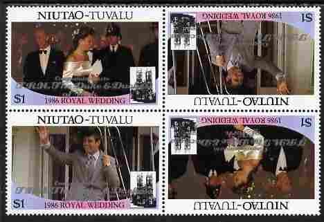 Tuvalu - Niutao 1986 Royal Wedding (Andrew & Fergie) $1 with 'Congratulations' opt in silver in unissued perf tete-beche block of 4 (2 se-tenant pairs) unmounted mint from Printer's uncut proof sheet