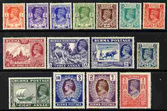 Burma 1938-40 KG6 pictorial definitive set complete to 5r 15 values mounted mint SG 18a-32