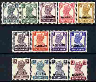 Bahrain 1942-45 KG6 Overprinted definitive set of 13 values complete mounted mint SG 38-50