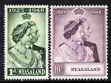 Nyasaland 1948 KG6 Royal Silver Wedding set of 2 mounted mint SG161-2