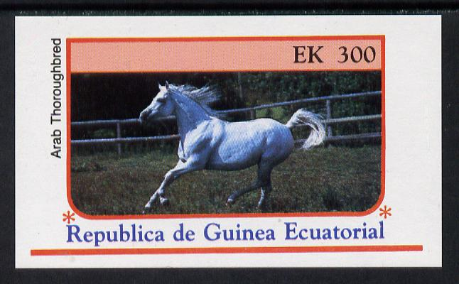 Equatorial Guinea 1976 Horses 300ek imperf m/sheet unmounted mint
