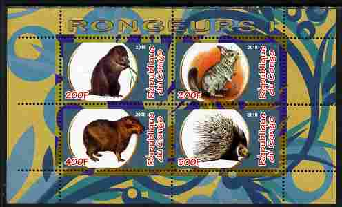 Congo 2010 Rodents #1 perf sheetlet containing 4 values unmounted mint