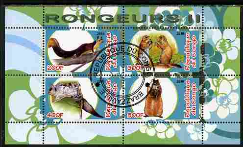 Congo 2010 Rodents #2 perf sheetlet containing 4 values fine cto used