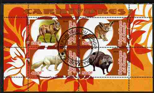 Congo 2010 Carnivores #1 perf sheetlet containing 4 values fine cto used