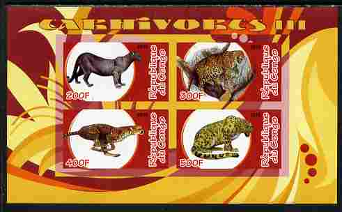 Congo 2010 Carnivores #3 imperf sheetlet containing 4 values unmounted mint