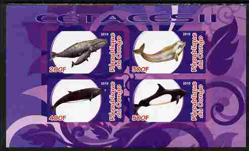 Congo 2010 Cedacea (Whales & Dolphins) #2 imperf sheetlet containing 4 values unmounted mint