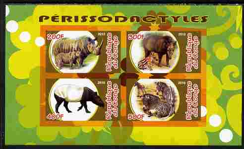 Congo 2010 Perissodactyls (Hoofed Mammals) imperf sheetlet containing 4 values unmounted mint