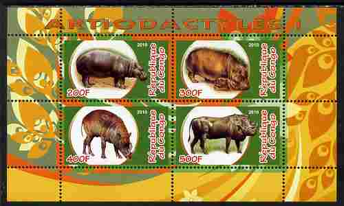 Congo 2010 Artiodactyla (Even toed Mammals) #1 perf sheetlet containing 4 values unmounted mint