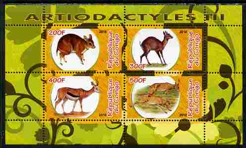 Congo 2010 Artiodactyla (Even toed Mammals) #3 perf sheetlet containing 4 values unmounted mint