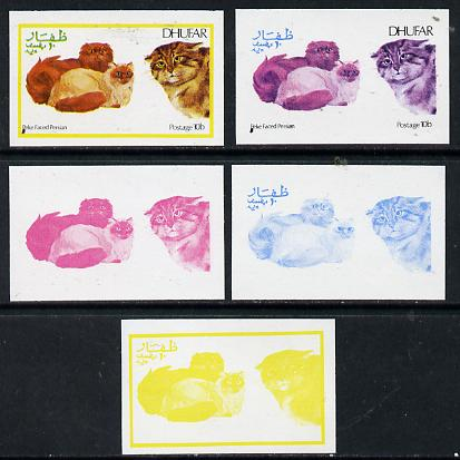 Dhufar 1974 Cats 10b (Peak Faced Persian) set of 5 imperf progressive colour proofs comprising 3 individual colours (red, blue & yellow) plus 3 and all 4-colour composites unmounted mint