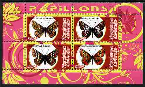 Congo 2010 Butterflies #1 perf sheetlet containing 4 values unmounted mint