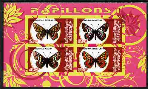 Congo 2010 Butterflies #1 imperf sheetlet containing 4 values unmounted mint, stamps on butterflies