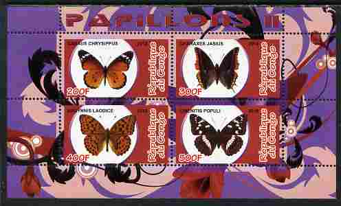 Congo 2010 Butterflies #2 perf sheetlet containing 4 values unmounted mint
