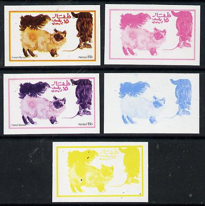 Dhufar 1974 Cats 15b (French Birnan) set of 5 imperf progressive colour proofs comprising 3 individual colours (red, blue & yellow) plus 3 and all 4-colour composites unmounted mint