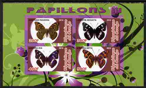 Congo 2010 Butterflies #3 imperf sheetlet containing 4 values unmounted mint