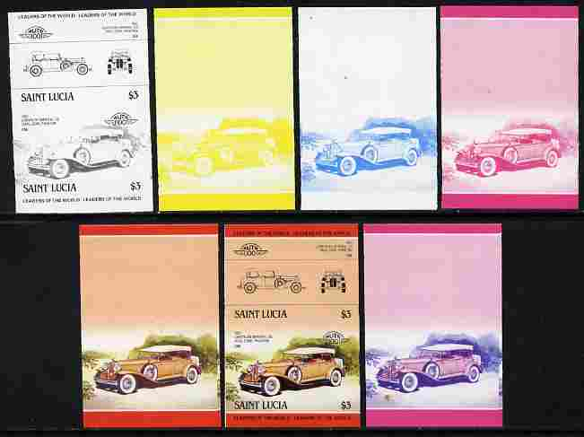St Lucia 1984 Cars #2 (Leaders of the World) $3 Chrysler Imperial (1931) se-tenant pair - the set of 7 imperf progressive proofs comprising the 4 individual colours plus 2, 3 and all 4-colour composite, unmounted mint as SG 759a