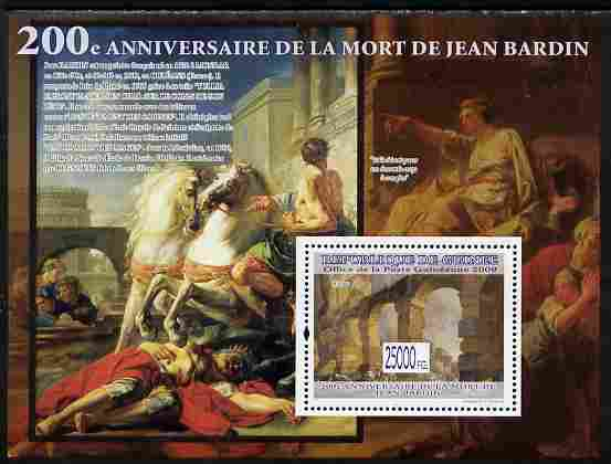 Guinea - Conakry 2009 200th Death Anniversary of Jean Bardin perf s/sheet unmounted mint Yv BL 1676