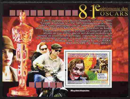 Guinea - Conakry 2009 The 81st Oscar Ceremony perf s/sheet unmounted mint Yv BL 1685