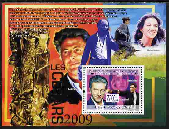 Guinea - Conakry 2009 The French Cesar Awards perf s/sheet unmounted mint Yv BL 1686
