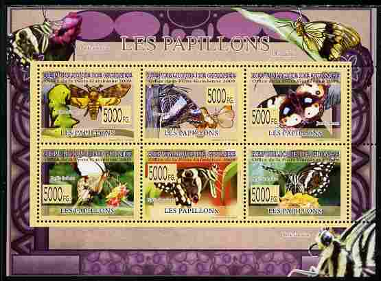 Guinea - Conakry 2009 Fauna - Butterflies perf sheetlet containing 6 values unmounted mint