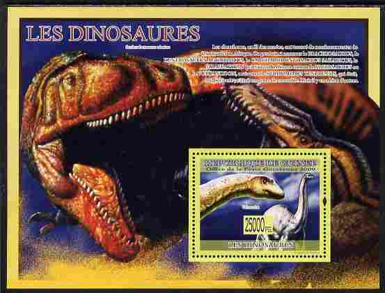 Guinea - Conakry 2009 Fauna - Dinosaurs perf s/sheet unmounted mint