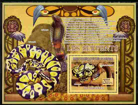 Guinea - Conakry 2009 Fauna - Snakes perf s/sheet unmounted mint