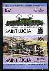 St Lucia 1984 Locomotives #2 (Leaders of the World) 15c 'Crocodile type 1CC1 Switzerland' se-tenant pair imperf from limited printing unmounted mint as SG 717a
