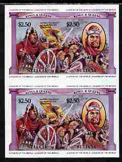 St Lucia 1984 Monarchs (Leaders of the World) the unissued $2.50 (Alfred the Great & Battle of Edington) se-tenant pair imperf from limited printing unmounted mint see no...