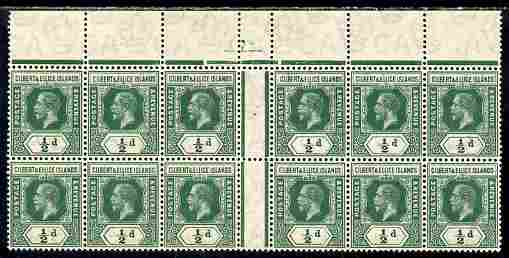 Gilbert & Ellice Islands 1912 KG5 1/2d green Wmk MCA inter-paneau block of 12 unmounted mint, SG 12