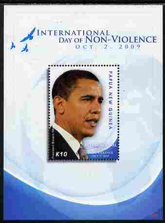 Papua New Guinea 2009 International Day of Non-Violence perf s/sheet unmounted mint