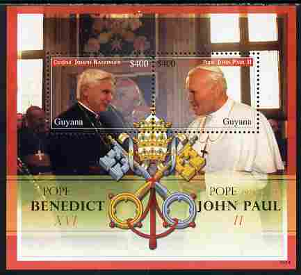 Guyana 2009 Pope Benedict & Pope John Paul II perf s/sheet unmounted mint, stamps on personalities, stamps on pope, stamps on popes