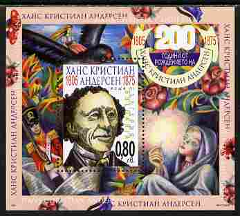 Bulgaria 2005 Birth Bicentenary of Hans Christian Andersen perf s/sheet unmounted mint SG MS 4530