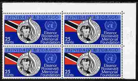 Trinidad & Tobago 1965 Eleanor Roosevelt Memorial Foundation 25c block of 4 incl R1/5 Wilted Leaf variety unmounted mint, SG 312