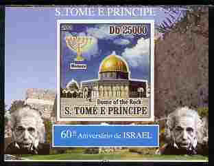 St Thomas & Prince Islands 2008 60th Anniversary of Israel #1 individual imperf deluxe sheetlet unmounted mint. Note this item is privately produced and is offered purely on its thematic appeal