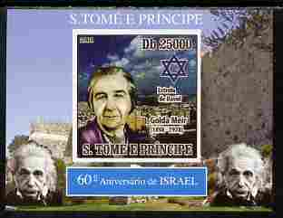 St Thomas & Prince Islands 2008 60th Anniversary of Israel #2 individual imperf deluxe sheetlet unmounted mint. Note this item is privately produced and is offered purely on its thematic appeal