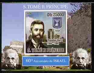 St Thomas & Prince Islands 2008 60th Anniversary of Israel #3 individual imperf deluxe sheetlet unmounted mint. Note this item is privately produced and is offered purely on its thematic appeal